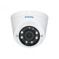 Видеокамера AHD купольная уличная SRE-AH4000VNVF 2.8-12