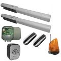 Комплект приводов для распашных ворот DoorHan SW-5000KIT