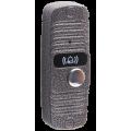 JSB-A05 PAL (серебро) накладная Вызывная аудиопанель JSB-Systems