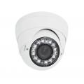 IP-камера корпусная уличная CQD-4000AS 3312
