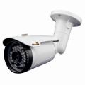 GF-IPIR4353MP2.0 v2 IP-камера уличная Giraffe