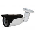 AHD-H012.1(2.8-12)E Видеокамера мультиформатная цилиндрическая AHD-H012.1(2.8-12)E Optimus