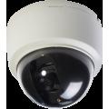 IP-камера купольная STC-IPMX3591/1