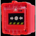 ИПР-Ex (ИП 535-27) (Ладога-Ex) Извещатель пожарный ручной Риэлта