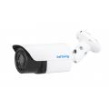 SRX-HD2000SNAF 5-50 Видеокамера мультиформатная корпусная уличная Infinity