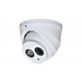 RVI-1ACE102A (2.8) white Видеокамера мультиформатная купольная RVI-1ACE102A (2.8) white RVi