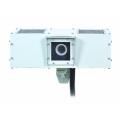 Релион-ВК-П-ЭО-IP IP-видеокамера с электрическим охлаждением