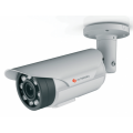 KIB90 IP-камера уличная Alteron