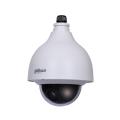 Видеокамера CVI купольная поворотная скоростная DH-SD40212I-HC