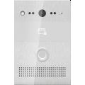 Вызывная панель IP-домофона AV-07T SILVER