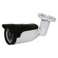 Видеокамера мультиформатная корпусная уличная AHD-H012.1(4х)