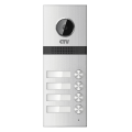 CTV-D4MULTI Вызывная панель цветная CTV