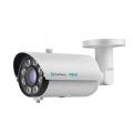 Видеокамера AHD корпусная уличная EZ-950F