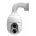 Видеокамера AHD купольная поворотная скоростная MDS-3091-2H