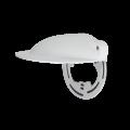 Козырек для купольных камер NBLB-A200W