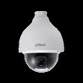 IP-камера купольная поворотная скоростная DH-SD50225U-HNI