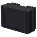 Прожектор инфракрасный Helios IR-30-S/60-850