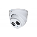 RVI-1ACE102A (6) white Видеокамера мультиформатная купольная RVI-1ACE102A (6) white RVi