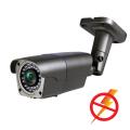 Видеокамера AHD корпусная уличная PNL-A2-V50HL v.9.5.7 dark