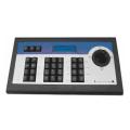 Клавиатура управления Keyboard-1003