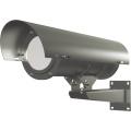 ТГБ-8Г Ex-220/12 Термокожух для видеокамеры взрывозащищенный Тахион