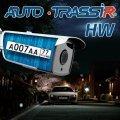 TRASSIR Analytics HW Программное обеспечение для IP систем видеонаблюдения TRASSIR Analytics HW DSSL