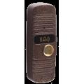JSB-A05 PAL (медь) накладная Вызывная аудиопанель JSB-Systems