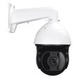 MDS-3091-14H Видеокамера AHD купольная поворотная скоростная Microdigital