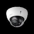 DH-HAC-HDBW2802RP-Z-DP Видеокамера HDCVI Dahua