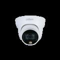 DH-HAC-HDW1239TLP-LED-0360B Видеокамера HDCVI Dahua