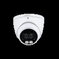 DH-HAC-HDW1409TP-A-LED-0360B Видеокамера HDCVI Dahua