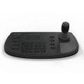 DS-1006KI Клавиатура управления Hikvision
