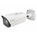 BOLID VCI-180-01 IP видеокамера уличная цилиндрическая с ИК подсветкой, двухмегапиксельная