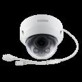 IP-камера купольная уличная BOLID VCI-220 Болид