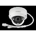 IP-камера купольная уличная BOLID VCI-280-01 Болид