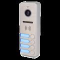 IPanel 2 (Metal) 4 абонента Вызывная видеопанель цветного видеодомофона Tantos