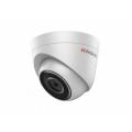 Купольная IP-видеокамера с EXIR-подсветкой до 30м DS-I103 (4 mm) HiWatch