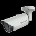 IP видеокамера уличная цилиндрическая с ИК подсветкой, двухмегапиксельная TSi-Pn235VP (2.8-12)