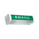 """Светильник """"Выход"""" ФБП 01-18-001"""